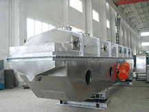 甘氨酸专用干燥设备振动流化床亿博网